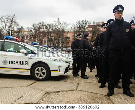 POLTAVA, UKRAINE - March 5, 2016: Newly appointed police during the ceremony taking oath by the members of the new patrol police.