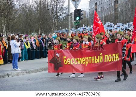Polyarnye Zori ,Russia - MAY 09, 2016: Polyarnye Zori celebrates  anniversary 71-th Victory Day. Schoolgirls participate in Immortal Regiment marches on - stock photo