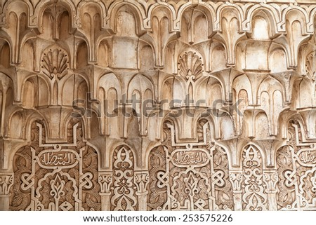 Polychromed lacework stucco in the Alhambra of Granada, Spain