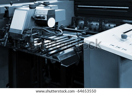 Polygraphic equipment in a modern printing house - stock photo