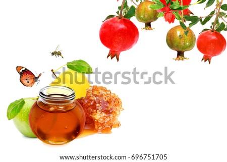 Pomegranate Apple Honey Jewish Traditional Symbol Stock Photo