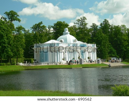 Pond by Yekaterinksy palace in Tsarskoe selo, Russia - stock photo
