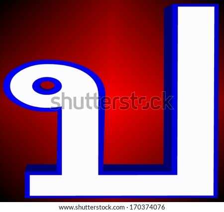 Por plaa Thai script is used to write the Thai language and other minority languages in Thailand. It has 44 consonant, 15 vowel symbols that combine into at least 28 vowel forms - stock photo