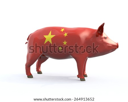 pork colored with china flag, isolated 3d illustration - stock photo