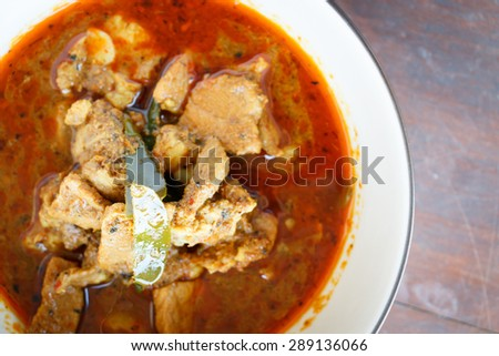 Pork curry spicy Thailand food style. - stock photo
