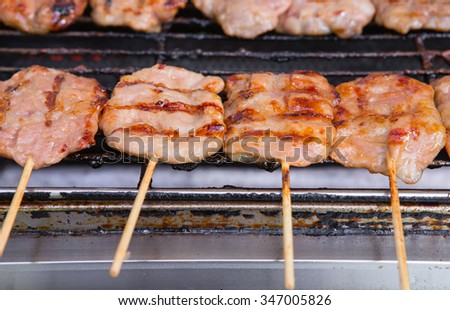Pork stick grilled on skewers