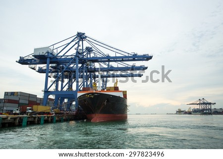 Port container terminal for transportation your product in the morning. - stock photo