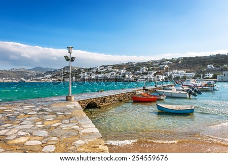Port of Hora with colorful fishing boats on the Greek Island of Mykonos, Greece, Europe - stock photo