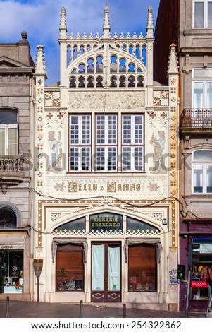 Porto, Portugal. January 5, 2015: The famous Lello e Irmao Bookstore, internationally considered as one of the most beautiful bookstores in the world due to its interior. Art Nouveau architecture - stock photo