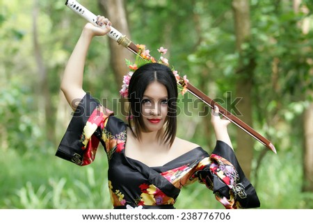 https://thumb9.shutterstock.com/display_pic_with_logo/2589682/238776706/stock-photo-portrait-asia-beautiful-japanese-kimono-woman-and-japanese-geisha-woman-with-japanese-sword-and-238776706.jpg