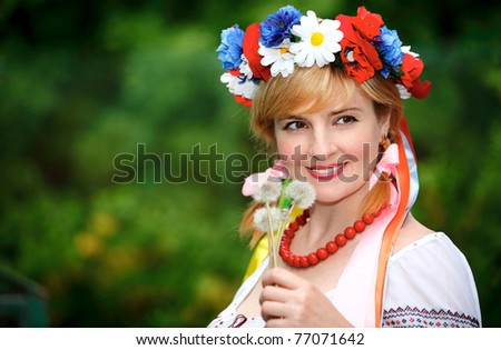 Portrait Happy Ukrainian woman - stock photo