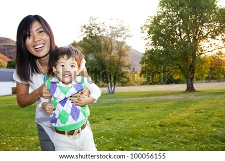 Portrait of a Beautiful Asian Mother and her son