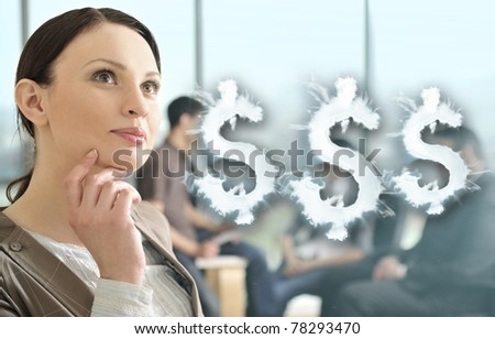 Portrait of a beautiful young businesswoman daydreaming. Office background. - stock photo