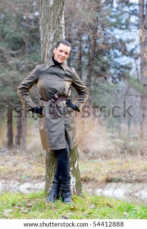 portrait of a girl in the park - stock photo