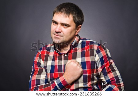 Portrait of a good sincere young man - stock photo