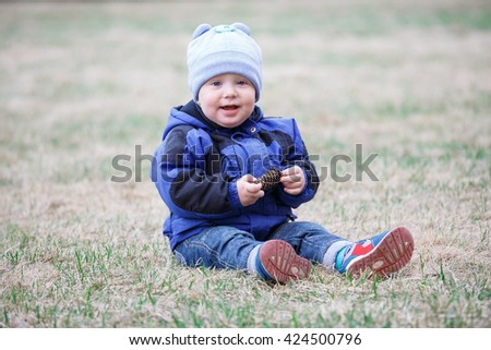 portrait of a little nature for children in the Park - stock photo