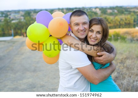 Portrait of a loving couple outdoor