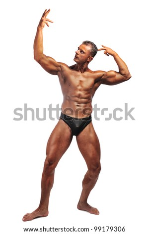 Portrait of a muscular man posing