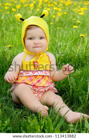 Portrait of a nice baby in cap