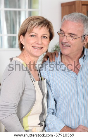 Portrait of a senior couple in love