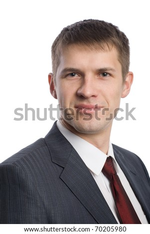 Portrait of a smiling handsome young businessman. - stock photo