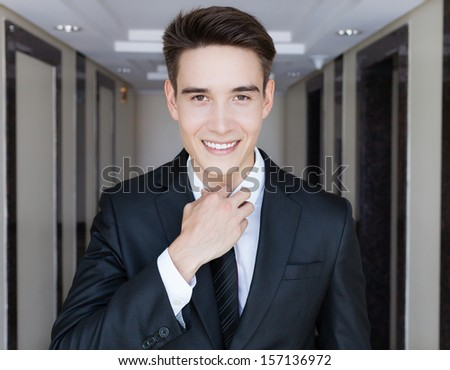 Portrait of a successful businessman - stock photo