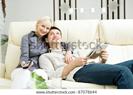 portrait of a young couple in the own home