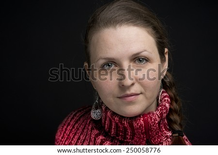 Portrait of a young iwoman - stock photo