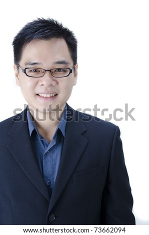 portrait of an asian business man - stock photo