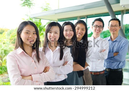 Portrait of asian business team - stock photo