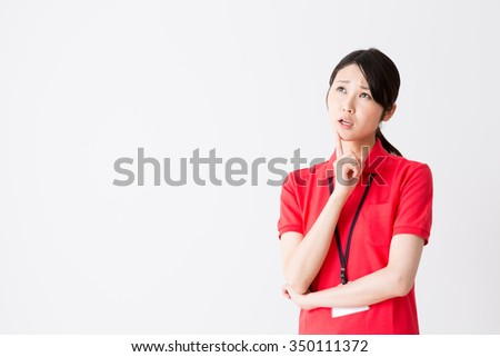 portrait of asian instructor isolated on white background
