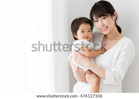 portrait of asian mother and baby lifestyle image