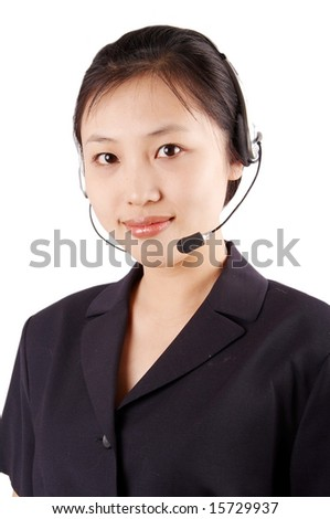 portrait of asian young business woman - stock photo
