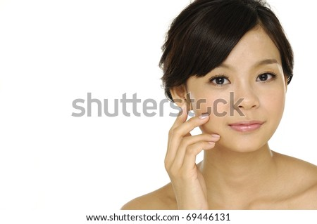 Portrait of beautiful asian girl - stock photo