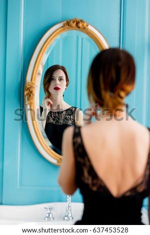 The Wonderful World of Women: Mirror