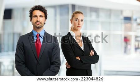 Portrait of business partners - stock photo