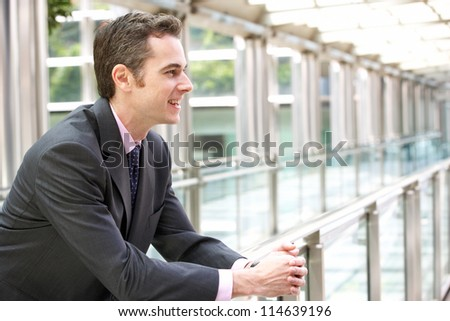 Portrait Of Businessman Outside Office - stock photo