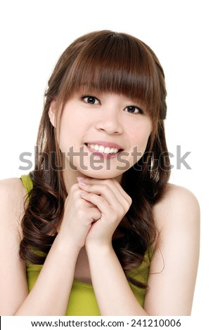 portrait of cheerful young asian girl   - stock photo