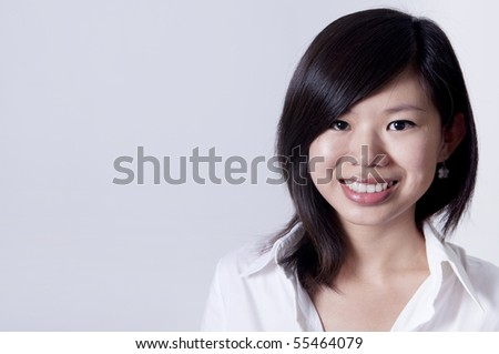 Portrait of Educational / Business Woman - stock photo