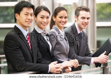 Portrait Of Four Business Colleagues Outside Office - stock photo