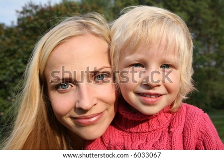 portrait of girl with the mother