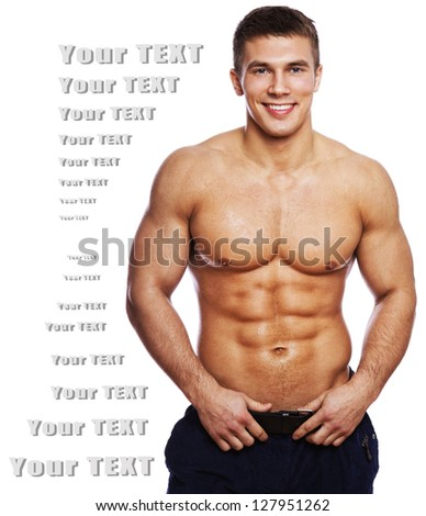 Portrait of handsome muscle man - stock photo