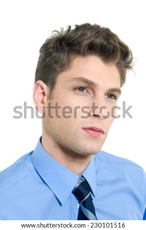 portrait of handsome young business man - stock photo