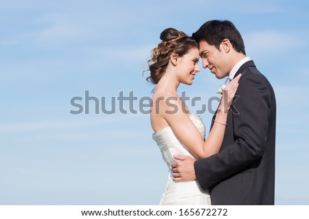 Portrait Of Happy Married Young Couple Outdoor - stock photo