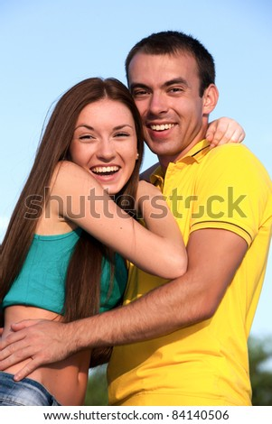 Portrait of happy young teenagers - stock photo