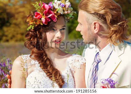 Portrait of just married - stock photo