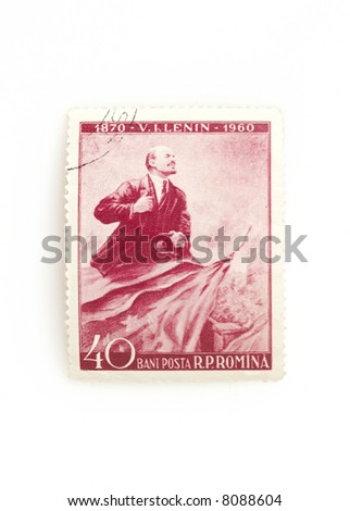portrait of Lenin on an old stamp - stock photo