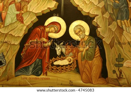 portrait of mary, joseph & baby jesus, nativity church, bethlehem, west bank, palestine, israel - stock photo