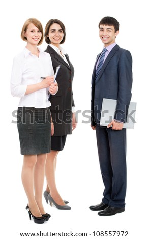 Portrait of professional business people - stock photo