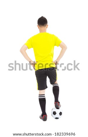 Portrait of professional soccer player - stock photo